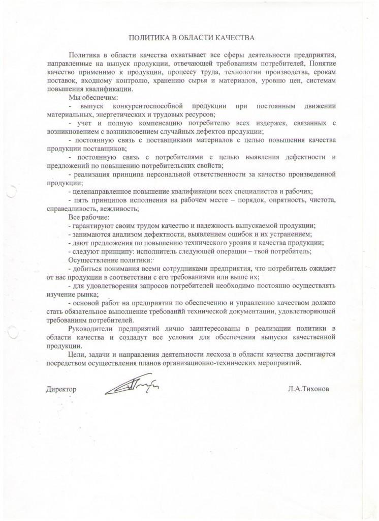 документ 082